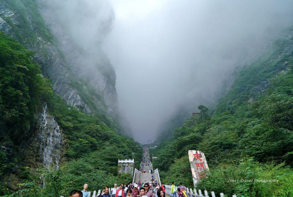 Tianmen Gate, Heaven's Gate, completely behind strong fog, Zhangjiajie, Hunan China